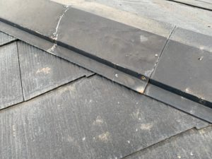 屋根 修理 雨漏り
